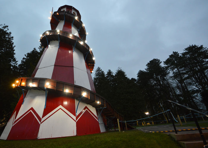 Brilliant Trails - Antrim Enchanted Helter Skelter